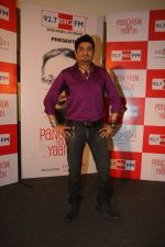Neeraj Shridhar joins 92.7 BIG FM to celebrate legendary R D Burman at Infinity Mall, Andheri West, Mumbai (6).JPG