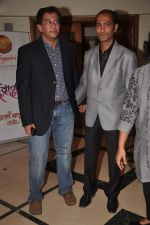 at Calendar launch by Shayadri Entertainment in Orchid Hotel on 4th Jan 2012 (1).JPG