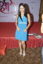 at Calendar launch by Shayadri Entertainment in Orchid Hotel on 4th Jan 2012 (10).JPG