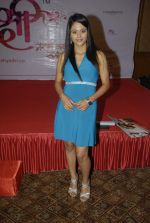 at Calendar launch by Shayadri Entertainment in Orchid Hotel on 4th Jan 2012 (12).JPG