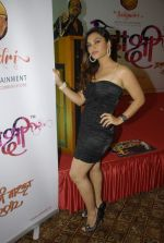 at Calendar launch by Shayadri Entertainment in Orchid Hotel on 4th Jan 2012 (15).JPG