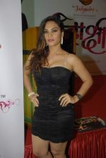 at Calendar launch by Shayadri Entertainment in Orchid Hotel on 4th Jan 2012 (16).JPG