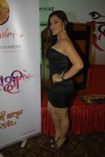 at Calendar launch by Shayadri Entertainment in Orchid Hotel on 4th Jan 2012 (19).JPG