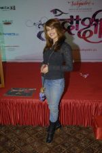 at Calendar launch by Shayadri Entertainment in Orchid Hotel on 4th Jan 2012 (29).JPG