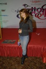 at Calendar launch by Shayadri Entertainment in Orchid Hotel on 4th Jan 2012 (30).JPG
