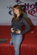 at Calendar launch by Shayadri Entertainment in Orchid Hotel on 4th Jan 2012 (31).JPG