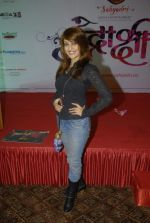 at Calendar launch by Shayadri Entertainment in Orchid Hotel on 4th Jan 2012 (32).JPG