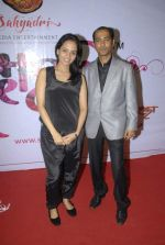 at Calendar launch by Shayadri Entertainment in Orchid Hotel on 4th Jan 2012 (38).JPG