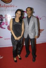at Calendar launch by Shayadri Entertainment in Orchid Hotel on 4th Jan 2012 (39).JPG