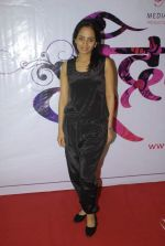 at Calendar launch by Shayadri Entertainment in Orchid Hotel on 4th Jan 2012 (40).JPG