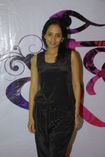 at Calendar launch by Shayadri Entertainment in Orchid Hotel on 4th Jan 2012 (41).JPG
