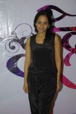 at Calendar launch by Shayadri Entertainment in Orchid Hotel on 4th Jan 2012 (42).JPG