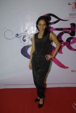 at Calendar launch by Shayadri Entertainment in Orchid Hotel on 4th Jan 2012 (43).JPG