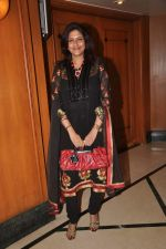 at Calendar launch by Shayadri Entertainment in Orchid Hotel on 4th Jan 2012 (49).JPG