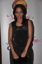 at Calendar launch by Shayadri Entertainment in Orchid Hotel on 4th Jan 2012 (53).JPG