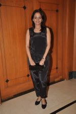 at Calendar launch by Shayadri Entertainment in Orchid Hotel on 4th Jan 2012 (54).JPG