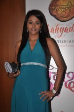 at Calendar launch by Shayadri Entertainment in Orchid Hotel on 4th Jan 2012 (58).JPG