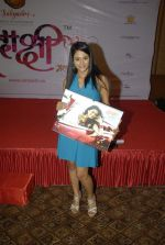 at Calendar launch by Shayadri Entertainment in Orchid Hotel on 4th Jan 2012 (9).JPG