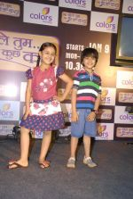 at the launch of Colors new show Na Bole Tum Na Maine Kuch Kaha in Vie Lounge on 4th Jan 2012 (21).JPG