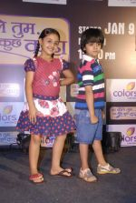 at the launch of Colors new show Na Bole Tum Na Maine Kuch Kaha in Vie Lounge on 4th Jan 2012 (23).JPG