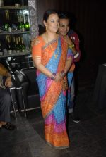 at the launch of Colors new show Na Bole Tum Na Maine Kuch Kaha in Vie Lounge on 4th Jan 2012 (35).JPG