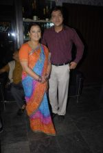 at the launch of Colors new show Na Bole Tum Na Maine Kuch Kaha in Vie Lounge on 4th Jan 2012 (37).JPG