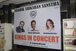 concert for Nagrik Sikshan Sanstha in Shanmukhanand Hall on 5th Jan 2012 (70).JPG