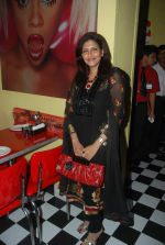 Kanchan Adhikari aat Model Ram_s birthday bash in Sheesha Lounge on 6th Jan 2012 (16).JPG