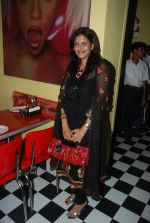 Kanchan Adhikari aat Model Ram_s birthday bash in Sheesha Lounge on 6th Jan 2012 (17).JPG