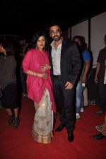 Mandira Bedi, Aashish Chaudhary at Umang Police Show 2012 in Mumbai on 7th Jan 2012 (73).JPG