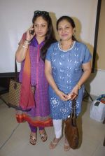 Rati Agnihotri and Smita Jaykar at Soul Healing Clinics and Love, Peace, Harmony Centres in Mumbai on 10th Jan 2012 (19).jpg