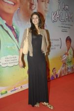 Pooja Batra at the I Am Kalam DVD launch in Sea Princess on 11th Jan 2012 (28).JPG