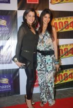 Aditi Govitrikar at the Premiere of Chaalis Chauraasi in Cinemax, Mumbai on 12th Jan 2012 (38).JPG
