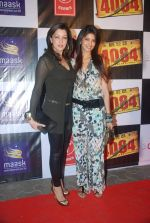 Aditi Govitrikar at the Premiere of Chaalis Chauraasi in Cinemax, Mumbai on 12th Jan 2012 (39).JPG