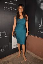Gauri Khan at Arjun Rampal_s Alive perfume launch in Mumbai on 12th Jan 2012 (197).JPG
