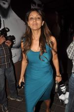 Gauri Khan at Arjun Rampal_s Alive perfume launch in Mumbai on 12th Jan 2012 (224).JPG