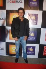 Ravi Kishan at the Premiere of Chaalis Chauraasi in Cinemax, Mumbai on 12th Jan 2012 (11).JPG