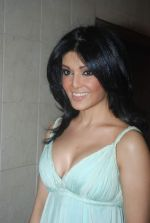 Koena Mitra at the launch of Looks Cosmetic Clinic in Lokhandwala on 17th Jan 2012 (19).JPG