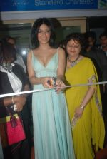 Koena Mitra at the launch of Looks Cosmetic Clinic in Lokhandwala on 17th Jan 2012 (23).JPG