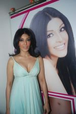Koena Mitra at the launch of Looks Cosmetic Clinic in Lokhandwala on 17th Jan 2012 (38).JPG