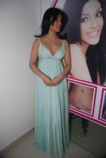 Koena Mitra at the launch of Looks Cosmetic Clinic in Lokhandwala on 17th Jan 2012 (40).JPG
