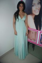 Koena Mitra at the launch of Looks Cosmetic Clinic in Lokhandwala on 17th Jan 2012 (43).JPG