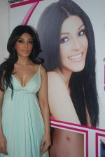Koena Mitra at the launch of Looks Cosmetic Clinic in Lokhandwala on 17th Jan 2012 (46).JPG