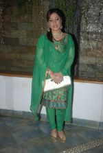 Sanober Kabir at Deepshikha_s mata ki chowki in Blue Waters on 17th Jan 2012 (66).JPG