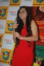 Rajnigandha at the launch of Rajnigandha_s album in Planet M on 18th Jan 2012 (65).JPG
