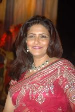 Kanchan Adhikari at Deepshikha and Kaishav Arora Wedding on 19th Jan 2012 (10).JPG