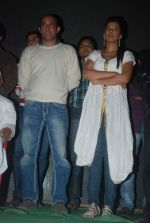 Akshaye Khanna, Mugdha Godse at the Special screening of Gali Gali Chor Hai held for Anna Hazare in Mumbai on 25th Jan 2012 (12).JPG