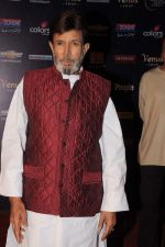 Rajesh Khanna at the 7th Chevrolet Apsara Awards 2012 Red Carpet in Yashraj Studio, Mumbai on 25th Jan 2012 (183).JPG