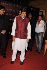 Rajesh Khanna at the 7th Chevrolet Apsara Awards 2012 Red Carpet in Yashraj Studio, Mumbai on 25th Jan 2012 (184).JPG