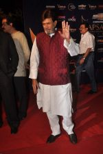 Rajesh Khanna at the 7th Chevrolet Apsara Awards 2012 Red Carpet in Yashraj Studio, Mumbai on 25th Jan 2012 (188).JPG